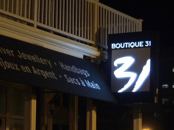DSCN1813_boutique_31_sign