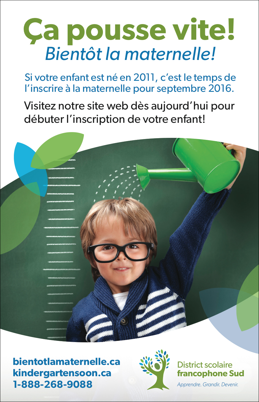 poster maternelle